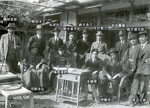 今村繁三邸1925.jpg