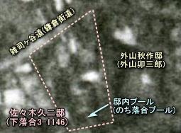 佐々木久二邸1936.JPG