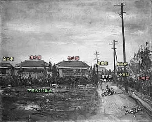 佐伯の散歩道画面解題.jpg