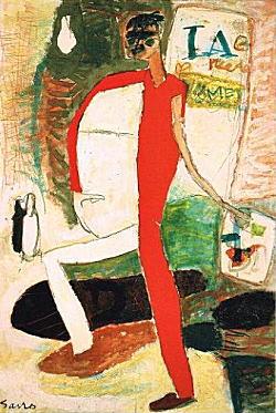 佐野繁次郎「画家の肖像(死んだ画家)」1964.jpg