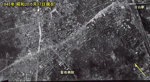 偵察写真19450517A.jpg