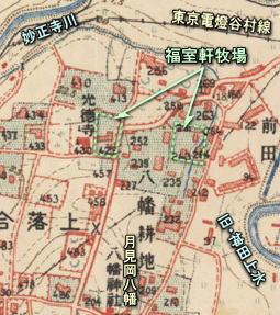 光徳寺1921.jpg