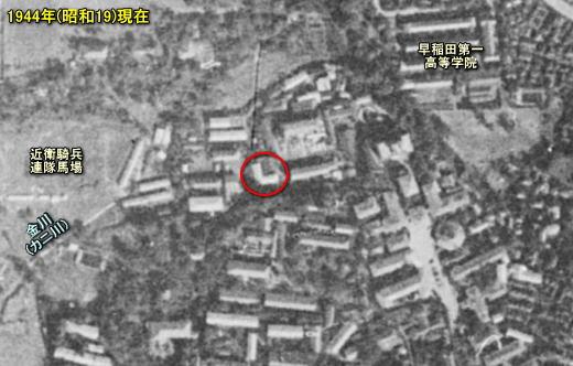 兵務局分室1944.jpg