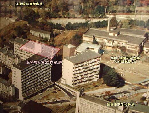 兵務局分室跡1970年代.JPG