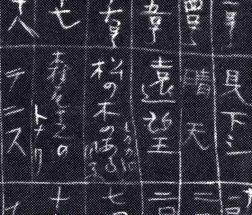 制作メモ「松の木のある風景」(反転).jpg
