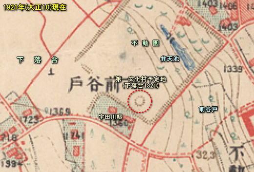 前谷戸1921.jpg