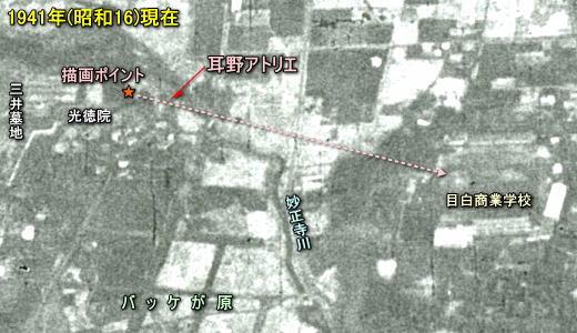 北見橋1945.jpg