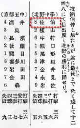 北野中学.jpg