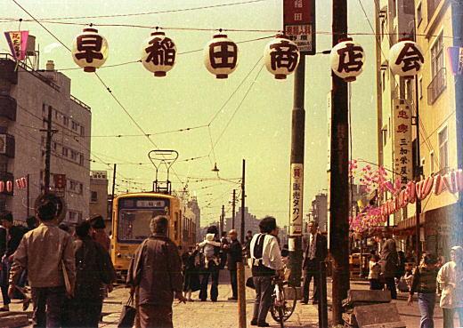 十三間道路1978.jpg