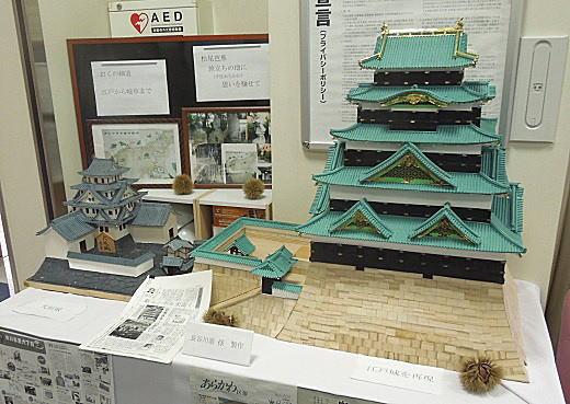 千代田城模型.jpg