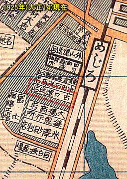 古口運送店1925.jpg