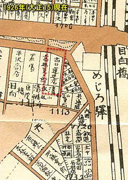 古口運送店1926.jpg