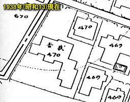 吉武東里邸1938.jpg