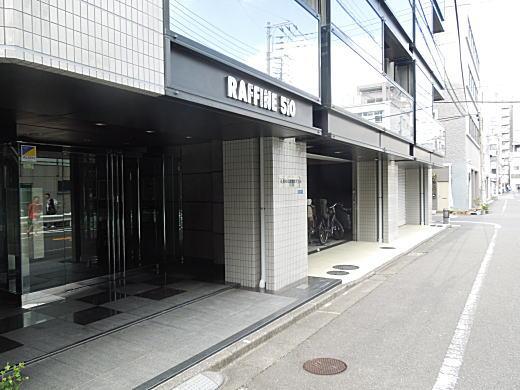 吉良家上屋敷正門跡.jpg
