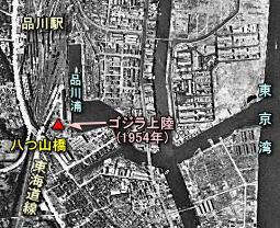 品川1947.JPG