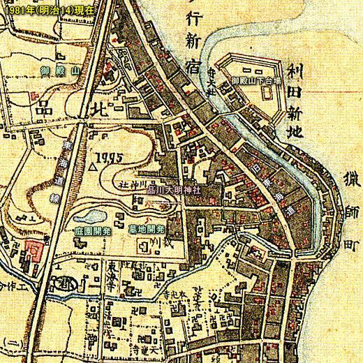 品川神社1881.jpg