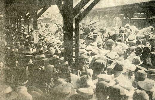 品川駅1923.jpg