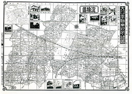 商工地図「淀橋区」1934.jpg