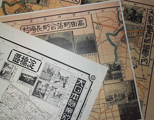 商工地図画像.jpg