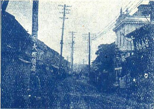 四家(四谷)通り1919.jpg