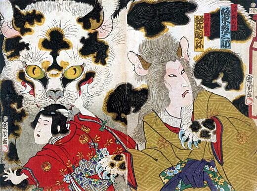 国周「小笹の方猫の精」1864.jpg