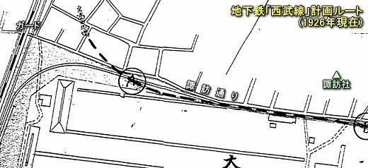 地下鉄「西武線」計画図1926.jpg