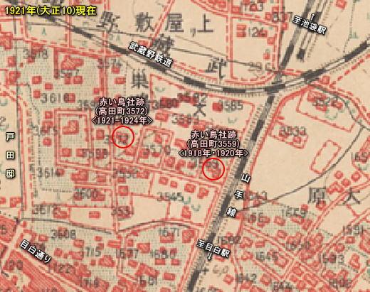地形図1925.jpg