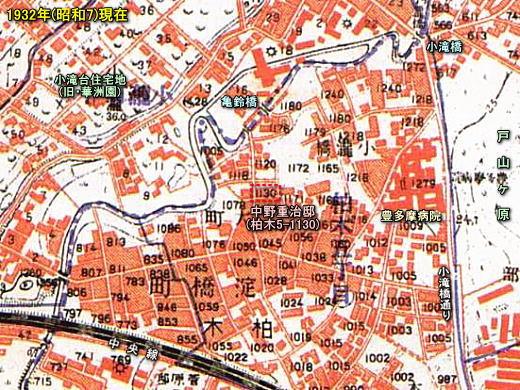 地形図1932.jpg