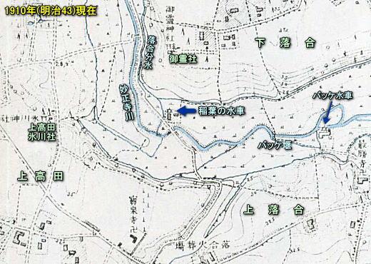 地形図・稲葉の水車1910.jpg