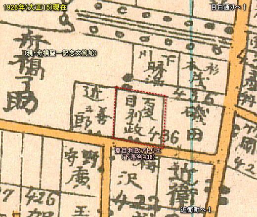 夏目利政アトリエ1926.jpg