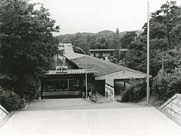 多摩湖駅1974.jpg