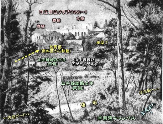 大久保作次郎「早春(目白駅)」モチーフ.jpg