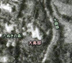 大島邸陸軍1936.jpg