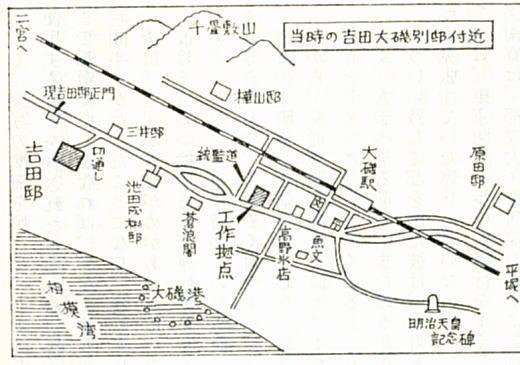 大磯工作室地図.jpg