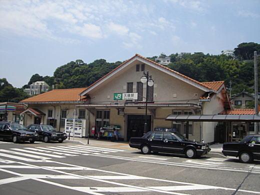 大磯駅.JPG