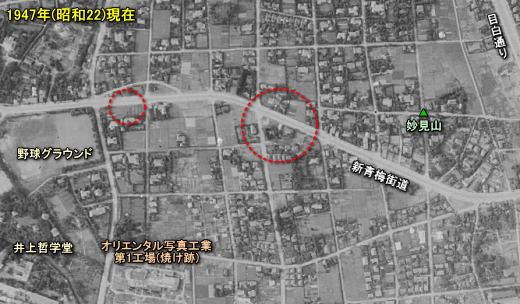 天神山・馬塚1947.jpg