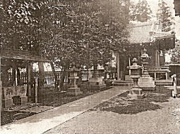 太素神社1915.jpg