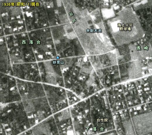 妙見山1936.jpg