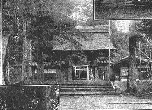 威光稲荷社1919.jpg