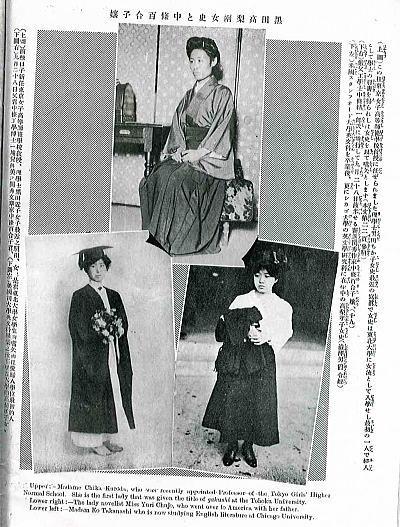 婦人画報191811.jpg