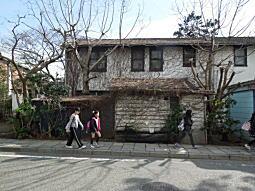 学生時代の横浜散歩道16.JPG