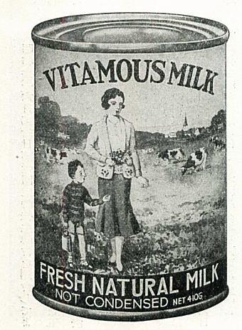 守山ビタマウスミルク.jpg