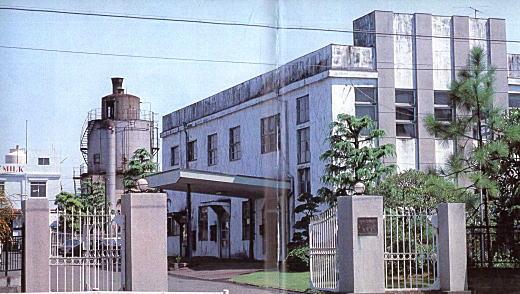 守山乳業1979.jpg
