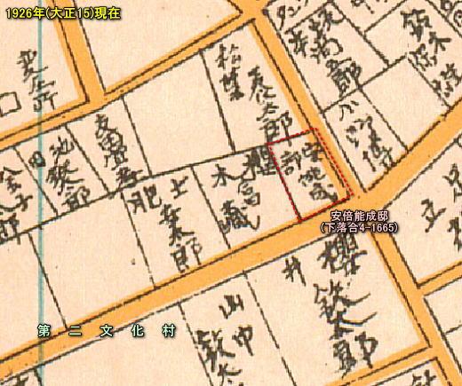 安倍能成邸1926.jpg