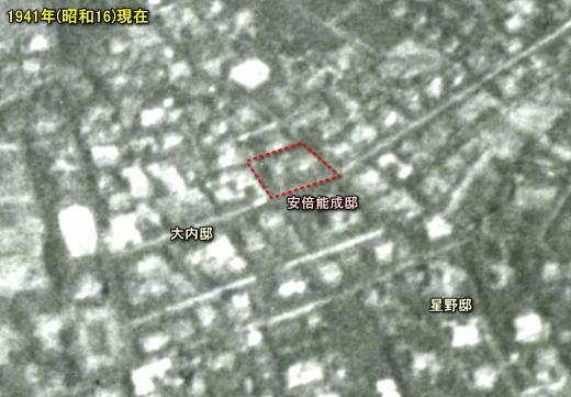 安倍能成邸1941.jpg