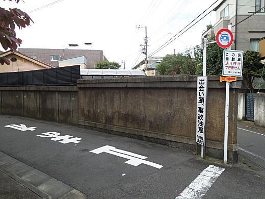 安藤屋敷4.JPG