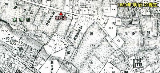 実測東京全図1880.jpg