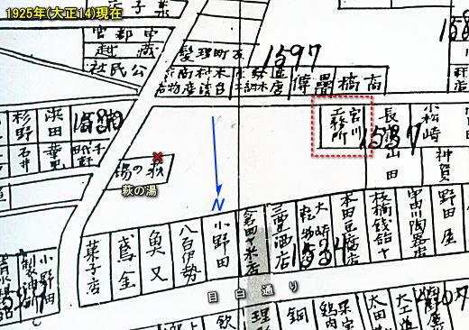 宮川工務店1925.jpg