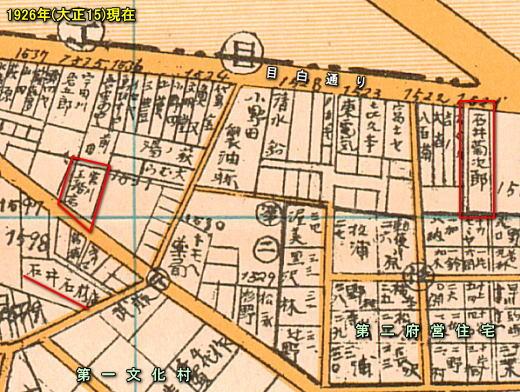宮川工務店1926.jpg