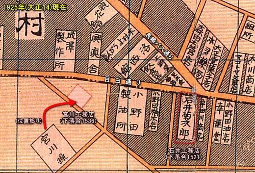 宮川操1925.jpg